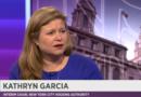 "Interim Chair Garcia on NY1's ""Inside City Hall"""